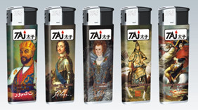 TAJ LIGHTER(A21P006)