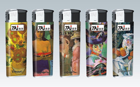 TAJ LIGHTER(A21P008)