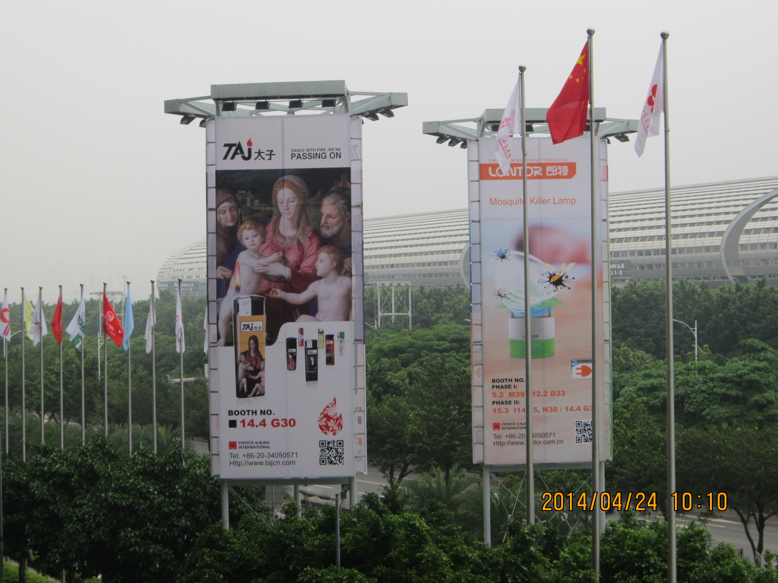 TAJ outdoor advertising in the 115th Canton Fair